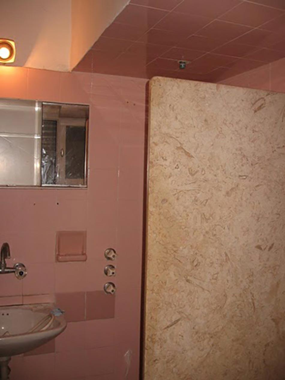 Refaire sa salle de bain avant apres salle de bains inspiration design - Refaire sa salle de bain a petit prix ...