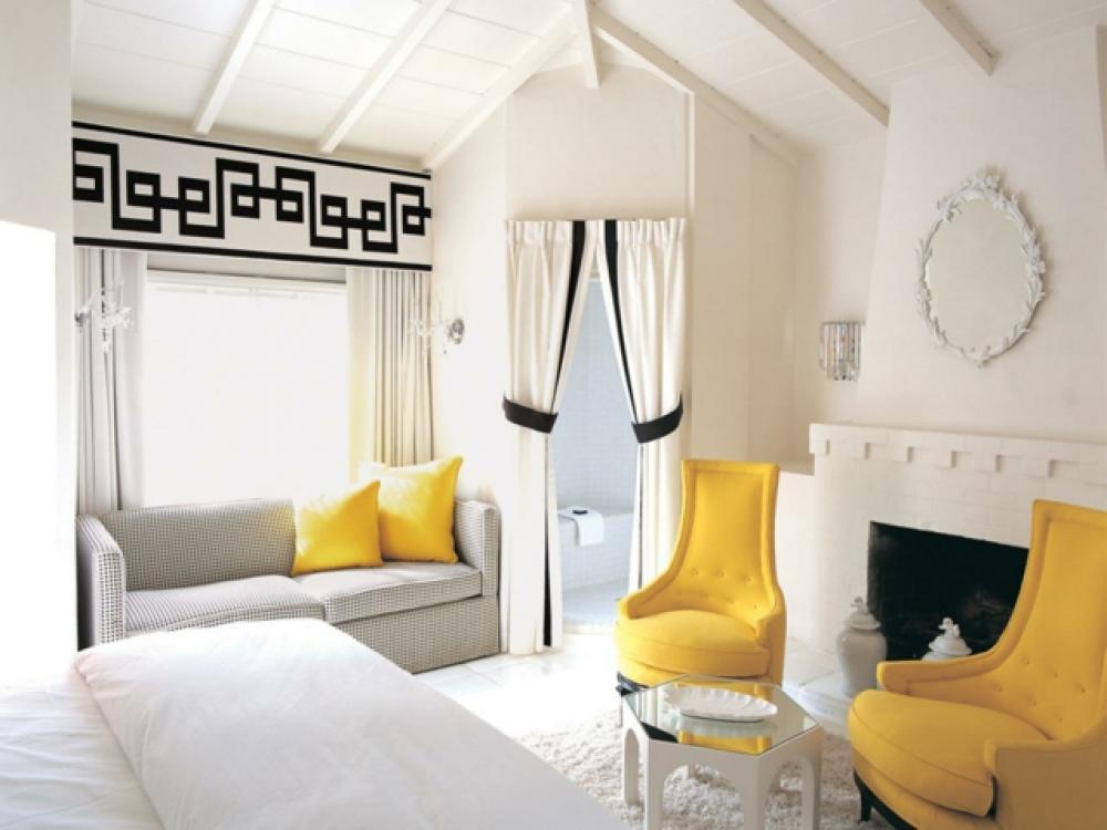 Le jaune pour une décoration intérieure joyeuse design feria