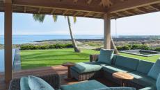 outdoor living jardin décoration design
