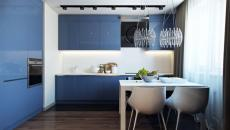 De Haute Qualite Cuisine Moderne Au Design Bleu