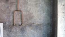 murs imparfaits en béton industriel