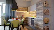 appartement familiale espace sans cloison cuisine ouverte en L