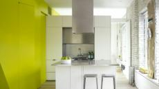 cuisine design contemporain moderne