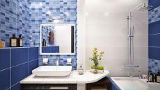 salle de bain design petit