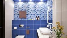 plan pour aménager petite salle de bains