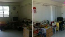 pièce principale de l'appartement avant